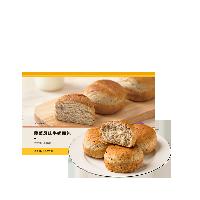 蔬菜风味牛奶面包紫米味 1.08千克