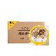桂林鲜米粉 245克*6盒香菇牛肉味245克*6盒