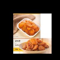 红杏干 180克180克*1袋
