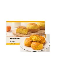 蔬菜风味牛奶面包胡萝卜味 1.08千克