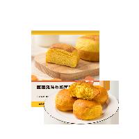蔬菜风味牛奶面包胡萝卜味 360克