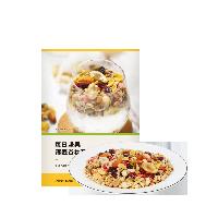 藜麥堅果燕麥片 800克大包裝:800克