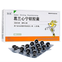 葛蘭心寧軟膠囊(致康),0.58gx18粒x2板