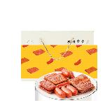猪肉零食礼盒 900克(6包入)900克