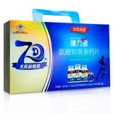 氨糖软骨素钙片,285.6g(1.02gx100片x2瓶+1.02gx40片x2瓶)
