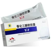 骨化三醇软胶囊(盖三淳),0.25ugx10粒