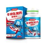 牛初乳加钙咀嚼片,144g(1.2gx120片)
