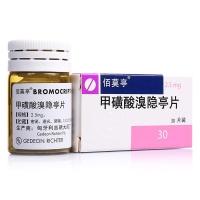 甲磺酸溴隐亭片,2.5mgx30片
