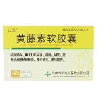 黄藤素软胶囊,0.45gx24粒