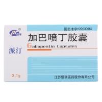 加巴喷丁胶囊(派汀),0.1gx10粒x5板