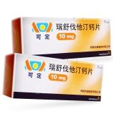 瑞舒伐他汀鈣片(可定),10mgx7片