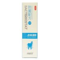 冷酸灵口腔膏,100g(防菌配方)