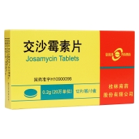 交沙霉素片,200mgx12片