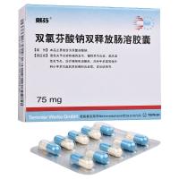 双氯芬酸钠双释放肠溶胶囊,75mgx10粒