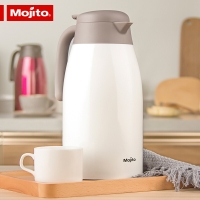 日本mojito保温水壶家用不锈钢保温壶户外保温瓶暖壶暖瓶热水瓶 奶白色 TK-THK-2000-VAN
