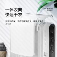 格力 (GREE)取暖器/电暖器/电暖气片家用 15片静音速热电油汀 NDY18-X6122