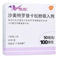 沙美特罗替卡松粉吸入剂(舒利迭),50ug:100ugx60吸(含准纳器)