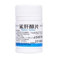 鲨肝醇片,20mgx100片