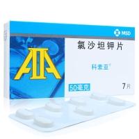 氯沙坦钾片(科素亚),50mgx7片