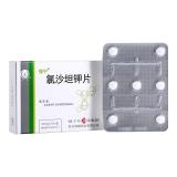 氯沙坦鉀片,50mgx7片