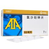 氯沙坦钾片(科素亚),100mgx7片