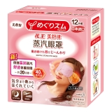 花王(KAO)美舒律蒸汽眼罩/热敷贴12片装 (无香型) 推荐长时间用眼使用 护眼 眼部按摩(日本进口)