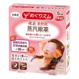 花王(KAO)美舒律蒸汽眼罩/热敷贴5片装 (无香型) 推荐长时间用眼使用 护眼 眼部按摩(日本进口)