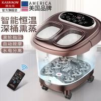 凱仕樂(Kasrrow) KSR-2019BS足浴盆全自動按摩加熱恒溫熏蒸泡腳桶洗腳盆電動深桶足療機