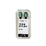 日式玩趣声波式电动牙刷黑色刷头2只装
