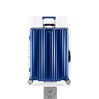 """24寸純PC""""鋁框""""(非全鋁)拉桿箱寶石藍"""