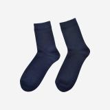 兔羊毛平板男袜(六双入)黑色*2、深上青、深咖啡、深灰、中灰