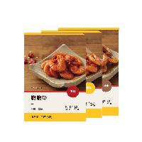 脆脆虾 20克原味 20克+ 香辣味 20克+ 椒盐味 20克