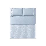 水洗棉泡泡紗四件套1.5m(5英尺)床*霧藍色(床笠款)