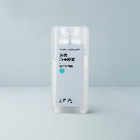 免洗净手喷雾10ml便携卡片装 2款可选清甜凤梨香型10ml*4