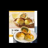 绿茶蛋黄酥 50克*4枚4枚(微波中火加热1分钟,口感更佳)