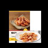 脆脆虾组合原味 20克+椒盐味 20克+ 香辣味 20克