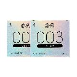 【特邀专享】春风003零度雾薄避孕套2盒*3只装
