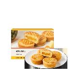法式乳酪 50克*6枚菠萝味(6枚)