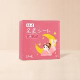日本制造 天然草本睡眠足贴 1盒装生姜:一盒(20片)