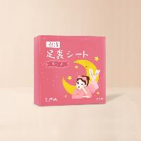 日本制造 天然草本睡眠足貼 1盒裝玫瑰:一盒(20片)