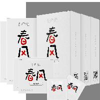 春风Tryfun避孕套套装66只装66只装安全套