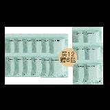 婴儿棉柔巾便携装 70抽限时特惠(12包送6包)