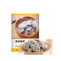 青梅饼 56克陈皮梅饼