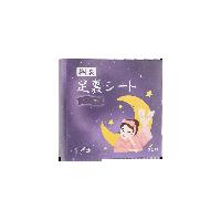 4味可选 日本制造 天然草本睡眠足贴 薰衣草:一盒(20片装)