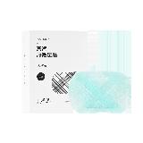 植物萃取  蒸汽热敷足贴浅蓝(艾草)