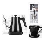 手冲咖啡3件套手冲壶+磨豆机+陶瓷滤杯(黑)