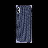 网易智造精纺复古手机壳iPhone Xs*典雅蓝
