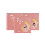 日本制造 唐辛子发热睡眠足贴三盒(60片)
