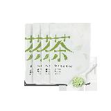 天然豆腐貓砂 2.0綠茶味 6升*4袋