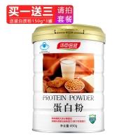 湯臣倍健蛋白質粉,450g